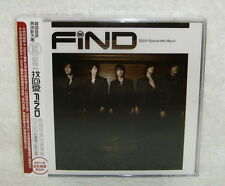 K-POP SS501 Find Taiwan Ltd CD+DVD+32P booklet (Chinese-Subtitled)