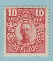 SWEDEN SC 71 FA 76a- 10 ORE RED MINT NEVER HINGED OG ** NO FAULTS EXTRA FINE !