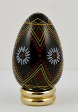 Franklin Mint Treasury of Eggs Collectors Egg With Stand ~ Ukraine