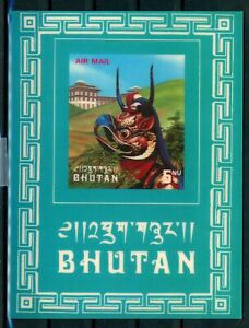 [G27335] Bhutan : Good Very Fine MNH Hologram Sheet