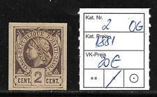 (57021) HAITI CLASSIC STAMPS #2 1881, UNUSED OG CAT.VL+ 20,00€