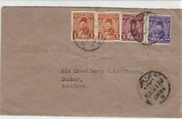 General Sir Francis Reginald Wingate Cairo cancel multi Egypt Stamps CoverR17355
