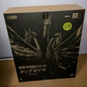 Toho Large Monsters Series King Ghidorah 1964 X-PLUS Ghidora Limited Edition NEW