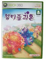 Xbox 360 Beautiful Katamari Korean Version 360 Korea Complete