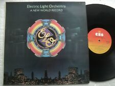 ELO - A new World record - Rare South Africa release LP // NM
