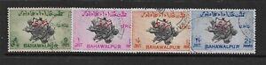1949 BAHAWALPUR SG028-031 CAT £16 USED,PAKISTAN,UPU,NOT INDIA,INDIAN STATES
