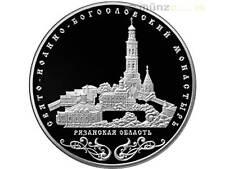 25 Roubles Pièces John le théologien Monastère Russie 5 pouces PP argent Pr2016