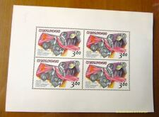 EBS Czechoslovakia 1973 Heroes of Space Miniature sheet Michel 2136 I KB MNH**