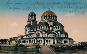 Bulgaria Sofia St Ciril et Metodi 06.99