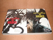 Devilman VS. Hades Vol.1,2 Manga Graphic Novels Set English