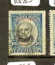 Costa Rica (P2403B) Sc84A Vfu