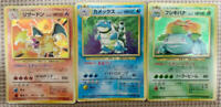 Pokemon card Charizard Blastoise Venusaur Base set Lot of 3 Early three family