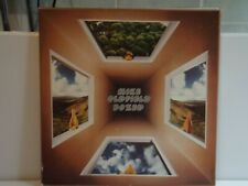 MIKE OLDFIELD  BOXED - 4 X VINYL LP BOXED SET WITH BOOKLET LP'S UNPLAYED.
