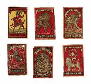6 Old Japan Koekisha etc c.1900s matchbox labels depicting Lions etc