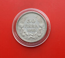 "Bulgaria-Bulgarien: 50 Leva 1940 old Coin, KM# 48, ""Boris III."", #F1153, SS-VF"