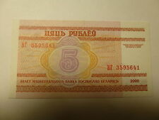 Old Belarus Paper Money Currency - 2000 5 Rubles - Crisp Uncirculated