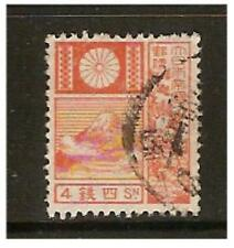 GIAPPONE - 1929, 4 S ORANGE-LARGE DIE TIMBRO-G/U-SG 252