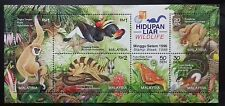 MALAYSIA 1997 WILDLIFE STAMP SHEET OVERPRINT IN HONG KONG MNH OG FRESH (SET 2)