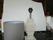Pottery Barn Kids Robot Lamp and shade New in box