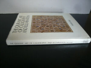 Martin Lings-The Quranic Art of Calligraphy and Illumination-EO 1976-Coran-Islam