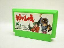 Famicom SHINSENDEN Shin Sen Den Cartridge Only Nintendo Import JAPAN Game fc