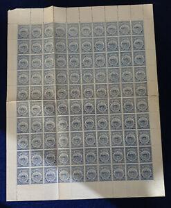 El Salvador Stamp Fiscal Revenue Full Sheet of 100 Stamps, 1p #4872