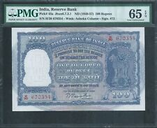 INDIA 100 Rupees P43a ND (1949-57) PMG 65 EPQ Gem Unc RARE this nice!
