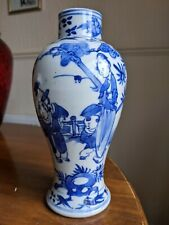 ANTIQUE QING CHINESE PORCELAIN LONG ELIZA VASE.KANGXI MARKS.225MM TALL