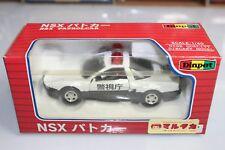 Diapet 1:40 Scale NSX PATROL CAR #P-07