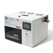 "New 5-IN-1 Laminator OCA Laminating Machine HZ-MAG 7"" LCD Screen Repair"