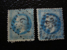FRANCE - timbre yvert et tellier n° 29B x2 obl (A15) stamp french (H)