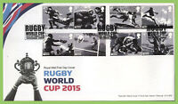 G.B. 2015 Rugby World Cup u/a Royal Mail First Day Cover, Twickenham (boxed)