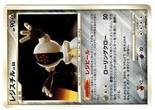 POKEMON JAPANESE CARD CARTE RARE N° DPBP437 REGISTEEL 1ed