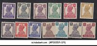 INDIA - 1940-43 KGVI SG#265-276 - 13V - MINT HINGED