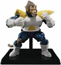 Bandai DragonBall Z : Great Ape Vegeta Figurine