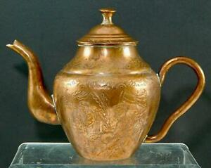 Chinese Antique Red Copper Teapot Etched Man & Woman Figural  in Outdoor Scene
