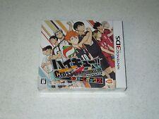 Haikyū!! Cross Team Match! Cross Game Box Nintendo 3DS Unopened Import FREE SHIP