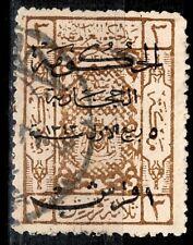 Saudi Arabia KSA Hijaz & Najd Stamp 1P Over 3P Signed Used