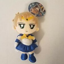 Sailor Moon Uranus Mini Plush 20th Anniversary Brand New