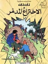 Children Arabic Comic TinTin Herge THE CALCULUS AFFAIR Tan Tan الإختراع المدمر