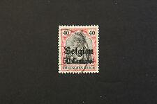 Timbre BELGIQUE  - Stamp BELGIUM - YT Occupation allemande n°5 obl (Cyn15)