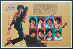 Hong Kong 1997 Stamp Exhibition Jackie Chan Full Sheet + S/S Gambia