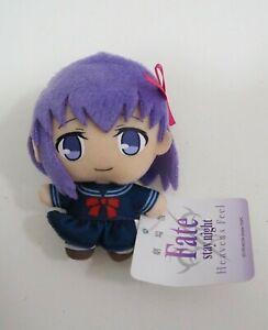 "Fate Stay Night Heaven Feel Sakura Matou SEGA Mascot Keychain 4"" Plush TAG Doll"