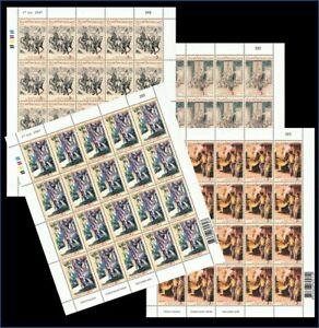 Thailand Stamp 2004 Hem Vejakorn's Painting FS