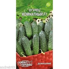 Ukrainian Seeds of cucumber Indoor Огурец Комнатный F1 0.25 gram