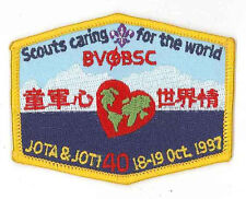 1997 SCOUTS OF CHINA (TAIWAN) - Jamboree On the Air & Internet JOTA Scout Patch