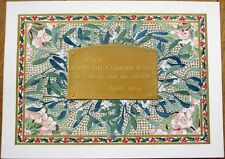 Original Art/Hand-Painted Model for 1908 New Year Card - Johnson Cowdin & Co.