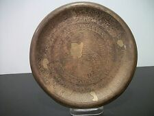 ESTATE SALE - COLLECTIBLE EGYPTIAN BRASS PLATE OVER 20 YRS. OLD