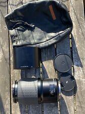 Hasselblad H HC Macro 120mm lens 7.5k shutter.