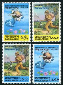Bangladesh 65-68,68a sheet,MNH.Mi 45-48,Bl.1. UPU-100,1974.Emblem,Mail Runner